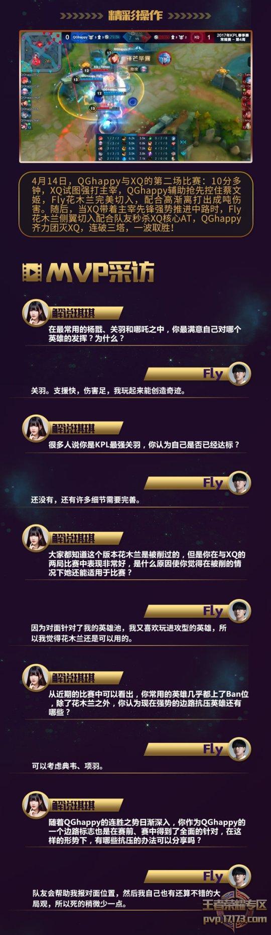 王者荣耀KPL职业选手上关羽杨戬出装推荐 职业选手怎么玩杨戬关羽