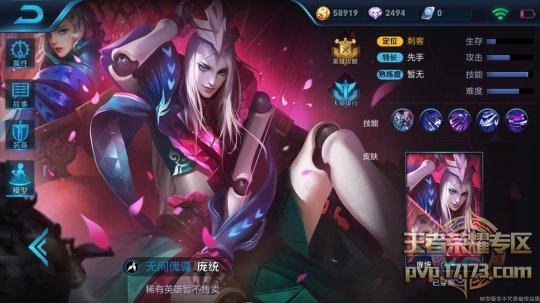 Screenshot_2017-04-14-09-16-14_com.tencent.tmgp.s.png