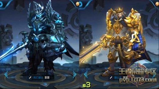王者榮耀哪些英雄擁有賽季皮膚?伴生皮膚超越賽季皮膚圖片