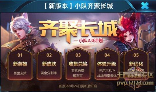 QQ图片20170821134256.png