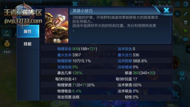Screenshot_2017-06-05-09-23-06-043_com.tencent.tm.png
