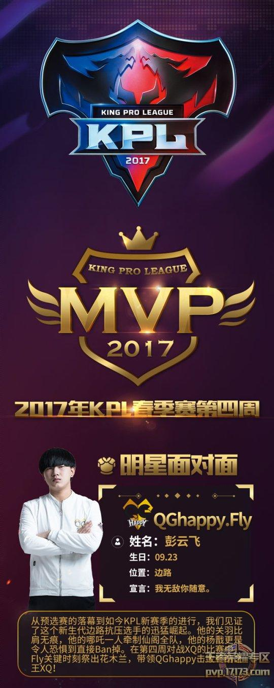 王者荣耀KPL关羽杨戬