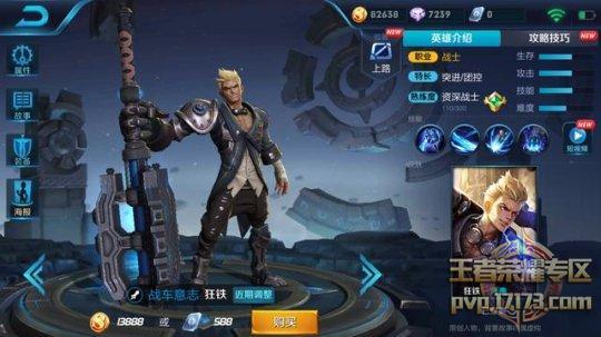 王者荣耀新赛季即将上线  新版本新英雄新模式给你新的游戏体验