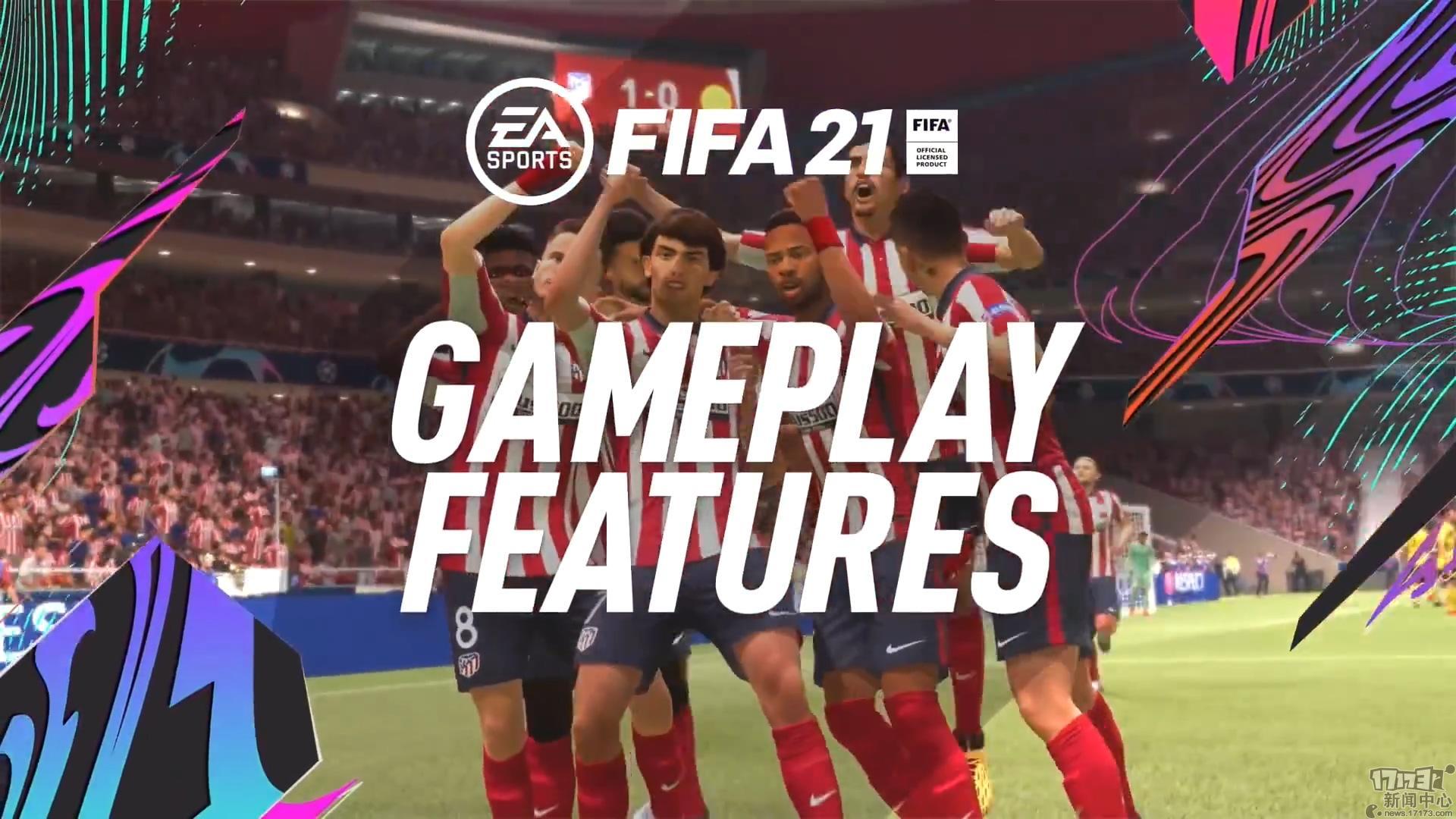 年货大作不耽误《FIFA21》发布新