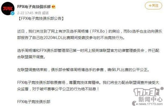http://www.weixinrensheng.com/youxi/2577778.html