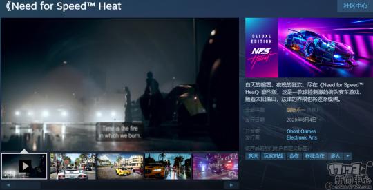 本周PC新游推荐:拳头FPS新游《无畏契约》公测 《绝地求生》周末