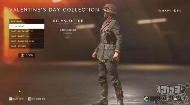 《战地5》上架情人节皮肤外观铁血战场上的浪漫玫瑰