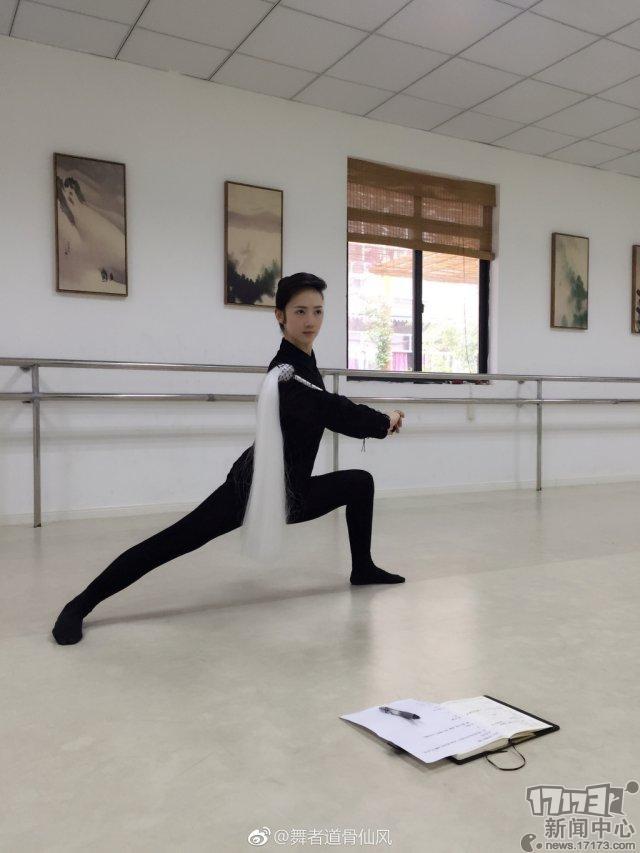 剑网3舞蹈.jpg