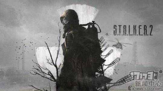 《潜行者2》发布首个基于游戏引