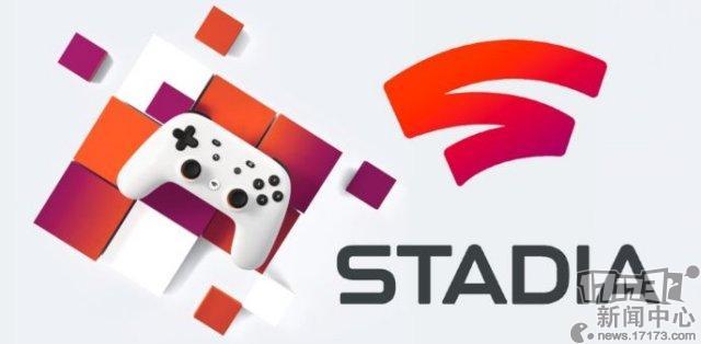 谷歌云游戏系统Stadia正式上线首发《命运2》、《荒野大镖客:救赎2》等