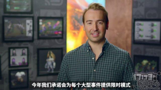 《英雄联盟》公布2020赛季计划:优化游戏引擎克隆大作战玩法回归