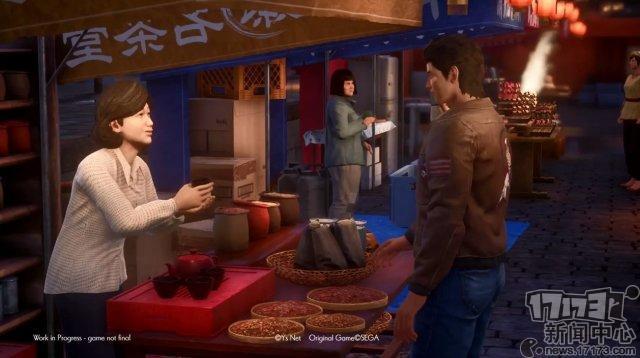 《莎木3》发售宣传片公开回顾《莎木》系列游戏发展历史