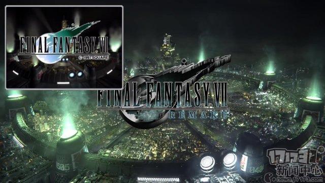 《最终幻想7:重制版》与原版开场动画对比视频公布画面飞跃式提升