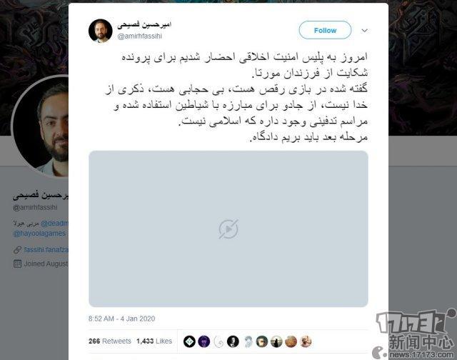 网曝《莫塔之子》开发者遭伊朗法院传唤因游戏内容违法伊斯兰法律