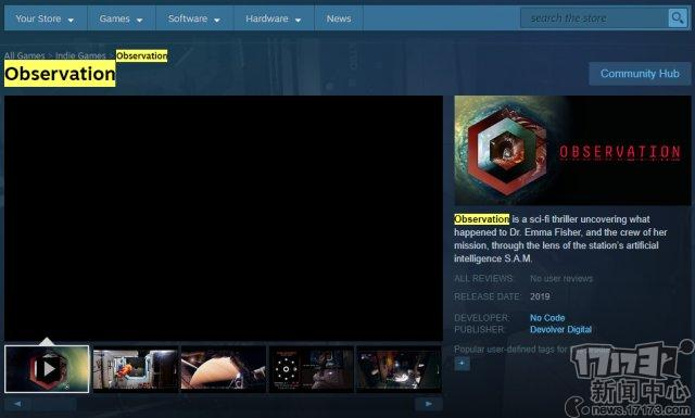 Epic:无论游戏是否已登陆其他平台都会将独占进行到底
