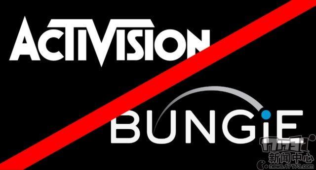 动视和Bungie logo - 1.png