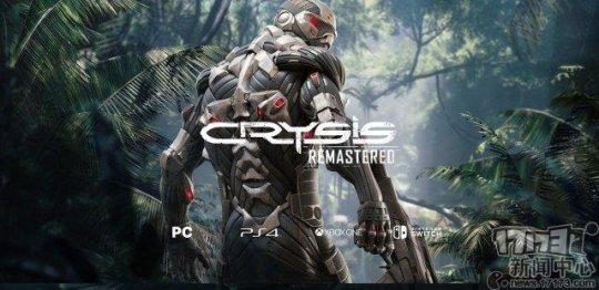 画面质量不佳!《孤岛危机:重制版》决定延期全平台游戏发售日期