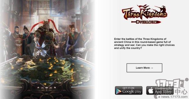 光荣特库摩起诉国内游戏公司要求停止侵权行为并赔偿