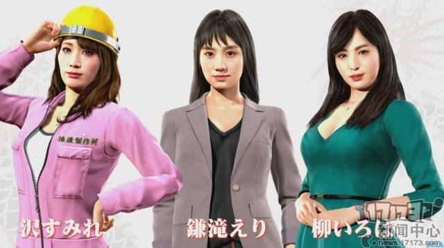 TGS 2019:《如龙7》发布全新预告片与实机演示  夜店元素依旧瞩目
