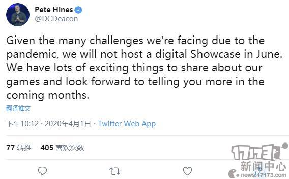 B社宣布原定6月的线上发布会取消游戏新情报依旧会公布