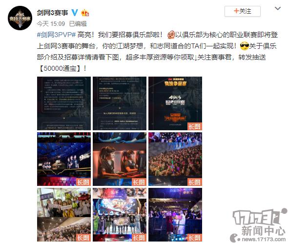 http://www.youxixj.com/baguazixun/90561.html