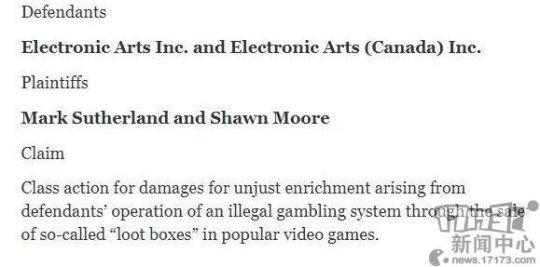《【天游app注册】EA再次因为游戏开箱玩法涉嫌赌博被游戏玩家起诉》