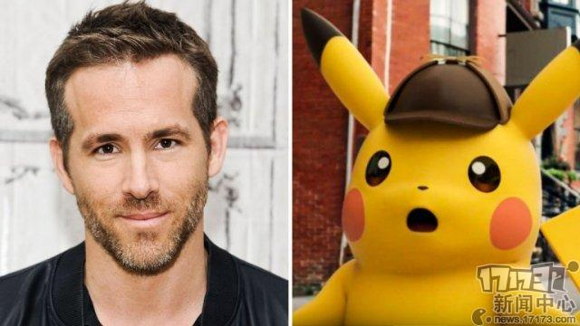 ryan_reynolds_and_detective_pikachu_-_split_-_getty_-_h_2017.jpg