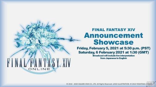 《【天游代理注册】《最终幻想14》发布5.4版本最新宣传片 或将明年2月公开6.0版本》
