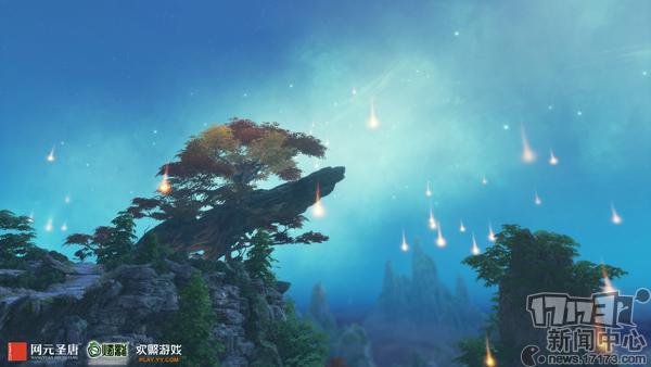 图1 《古剑奇谭网络版》全新仙侠篇章.jpg