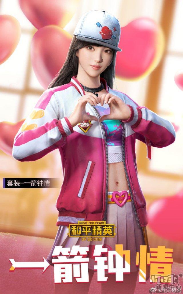 《和平精英》官博公布情人节系列皮肤 还能与热气球互动