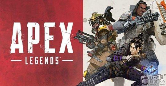 EA财报会议透露《apex英雄》手游开发基本完成即将测试