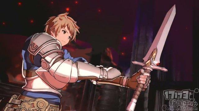 《碧蓝幻想Versus》发布新实机演示视频展示RPG模式玩法