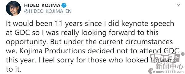 小岛工作室宣布缺席本次GDC2020游戏开发者大会小岛秀夫推特道歉