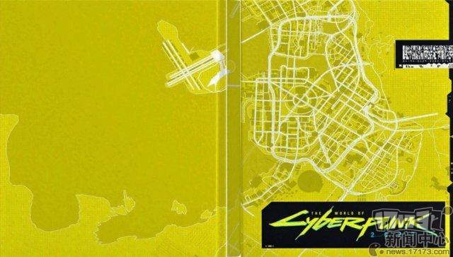 《赛博朋克2077》豪华版设定集完整封面曝光游戏地图变的更大