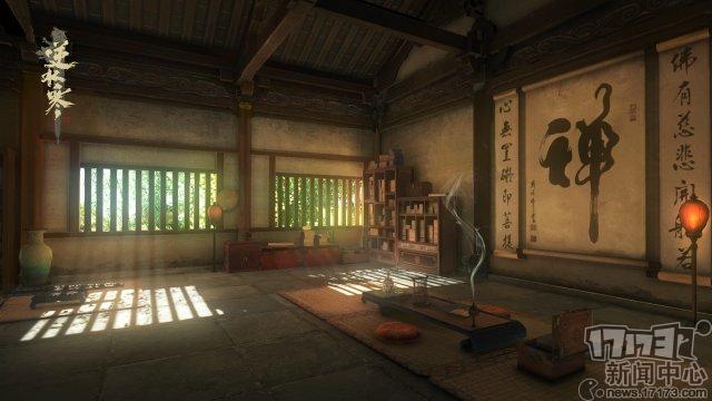 图2:灵隐禅室.png
