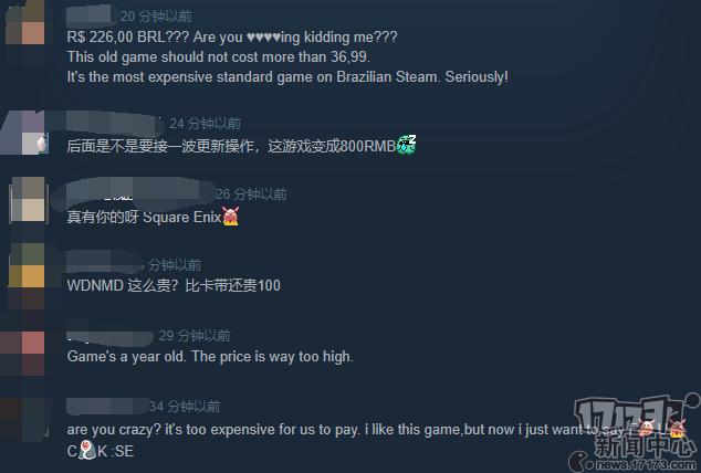 《八方旅人》Steam开启预售  高额定价遭全世界玩