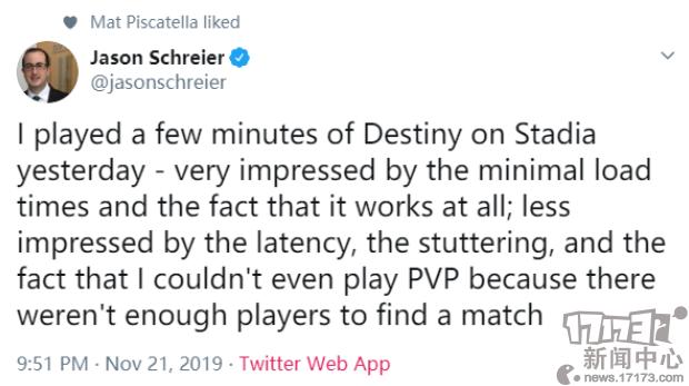外媒Kotaku编辑抱怨谷歌Stadia用户太少玩《命运2》都匹配不到人