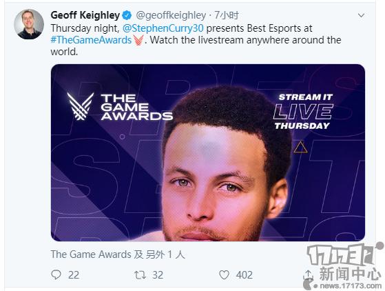 """NBA""""萌神""""库里玩跨界 将为TGA 2019最佳电竞游戏颁奖"""