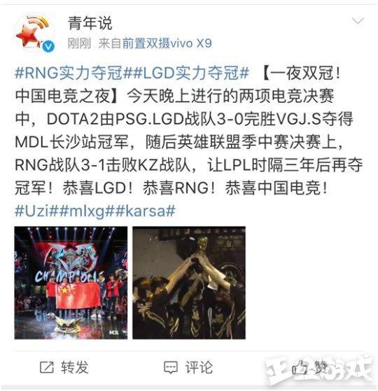 中国电竞双项目双冠王时,他们却迎来战队的第32连败!