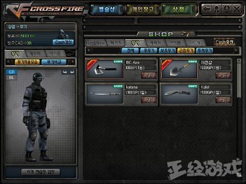 韩国cf倒闭_DNF800万勇士就养活了半个济州岛 这些游戏要是没中国玩家早凉了 ...