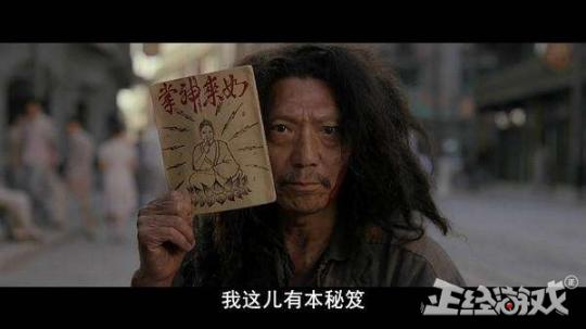 乞丐叫花子要饭图片_游戏中最强的隐藏人物,身怀绝世武功,受尽凌辱却还无人知晓 ...