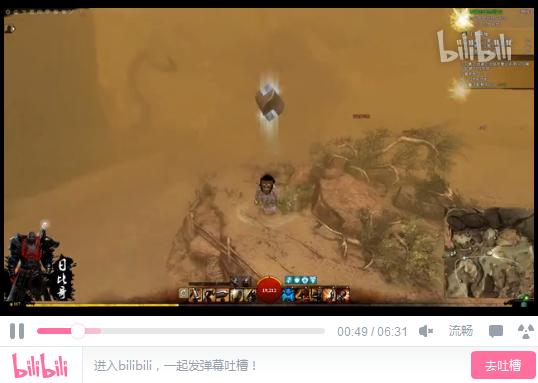 《激战2》玩家分享:抵御沙暴成就攻略