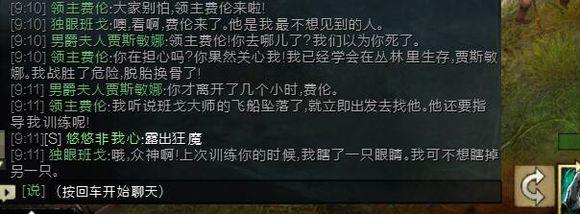 【玩家交流】萌新的泰瑞亚之旅(二十二)