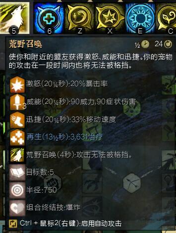 【PVE】当前版本职业主流玩法篇新人普及向(游侠三)