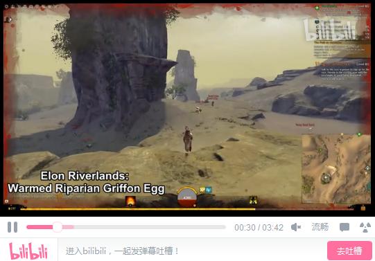 《激战2》狮鹫坐骑蛋指南:伊伦河地