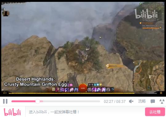 《激战2》狮鹫坐骑蛋指南:沙漠高地