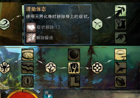 【PVE】当前版本职业主流玩法篇新人普及向(游侠二)
