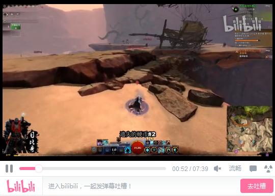 激战2玩家分享:亮晶晶之王 红色专精