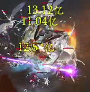 暗黑破坏神3 圣殿骑士冰奔94层视频分享
