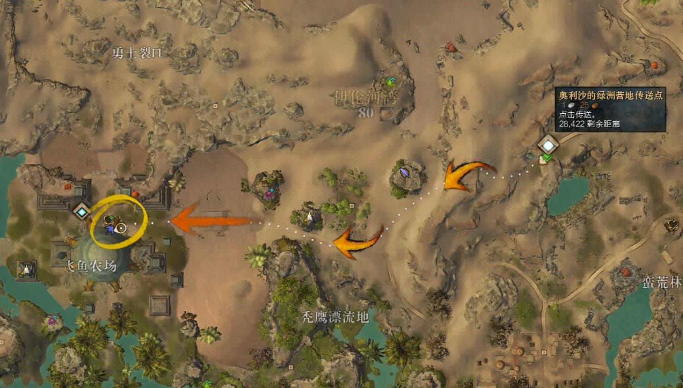 激战2飞鱼怎么获得 飞鱼坐骑获得方法